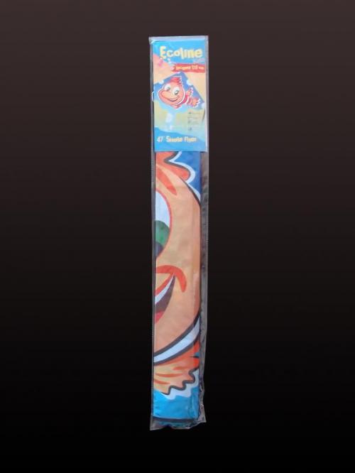HQ Рыбка Жак 120 см