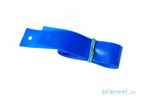 Хвост-лента синяя